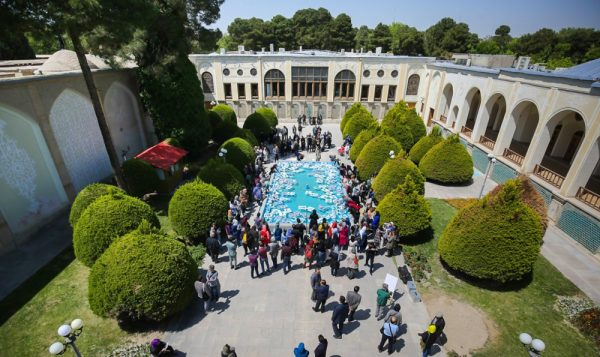 The Isfahan Museum of Contemporary Arts